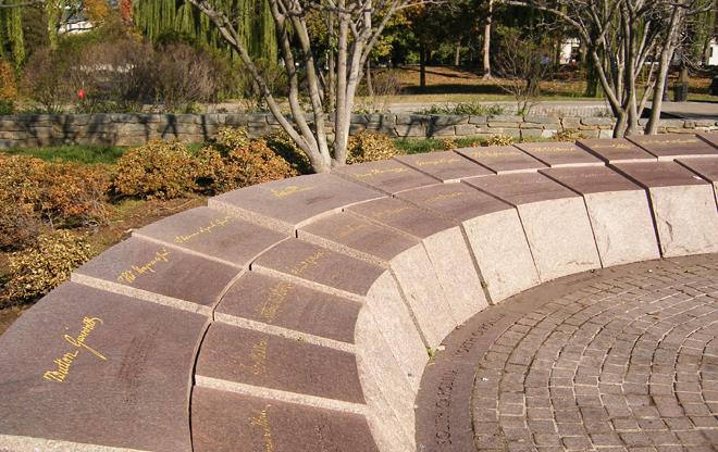Granite Blocks For Garden 56 Granite Blocks