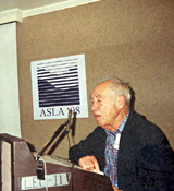 Dr. Reich commenting on the film 'A Voice From Landscape Architecture: The Life and Work of Dr. Robert S. Reich, FASLA'